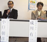 奈良地域で医療勉強会