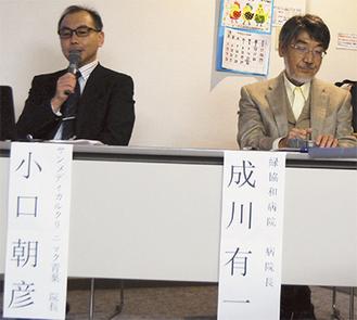 質問に答える小口院長(左)