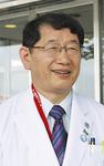 横浜総合病院の平元院長