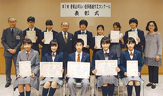 表彰された中学生