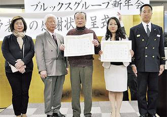 感謝状をもつ泉さん(右から2人目)と越前さん(中央)