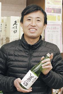 「毎年予約でいっぱいの『生原酒』。試飲イベントもありますので、ぜひ味わってください」と3代目