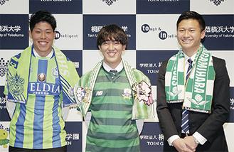 左から鈴木選手、石川選手、田中選手