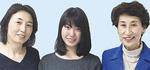 左からお母様、足立さん、田ノ倉塾長
