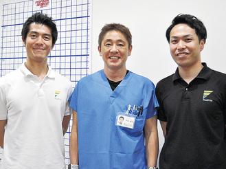 左から古澤代表トレーナー、平島院長、中田チーフトレーナー。3人の協力体制で健康な身体へ導いてくれる
