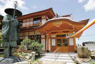 満願寺で客殿落慶式