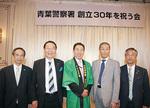 左から小出区長、松澤会長、山本署長、斉藤実県警本部長、関根宏一連合自治会長会会長