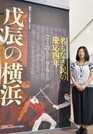 戊辰戦争時の横浜解説