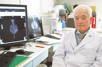 放射線科専門医の小田切院長
