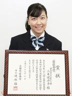 永井隆平和賞で最優秀賞