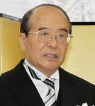 式辞を述べる平岩理事長