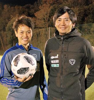嶋田さん(左)と小嶺監督