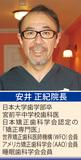 矯正治療や診断技術、デジタル化進む