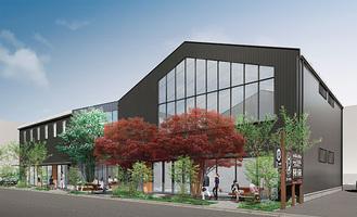 新施設「ROOF 125」イメージ