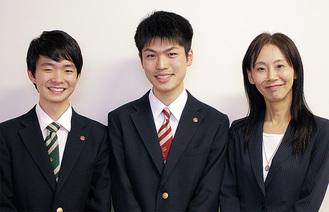 左から西田君、袴田君、顧問の新井田真樹さん