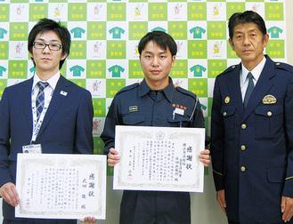 福田さん(中央)と武田さん(左)