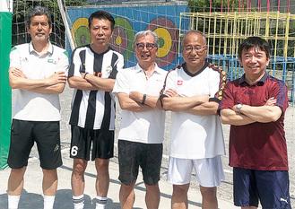 同好会のメンバー(左から2人目が藤田さん)