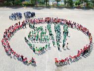 嶮山小学校が40周年