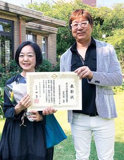 大賞を受賞した森ノオト理事長の北原さん(写真左)