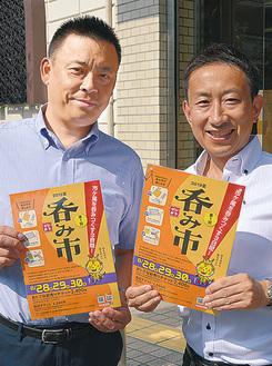 今井さん(左)と佐藤さん