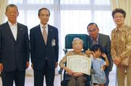 112歳豊島さんをお祝い