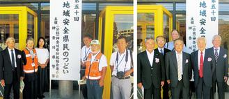 (写真左)すすき野小学校学援隊(右)左前列から杉浦さん、下山さん、小泉さん、金子さんら