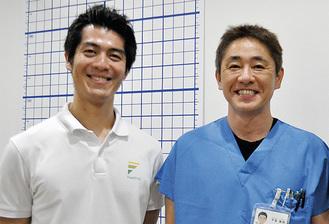古澤代表トレーナー(左)と平島院長