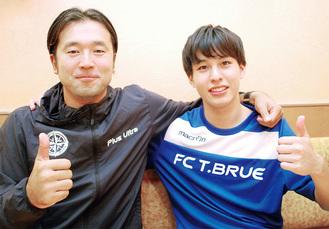 新川さん(右)と河本代表