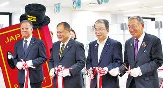 テープカットする横山議長(左から2番目)ら