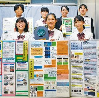 特別賞を受賞した生徒たち
