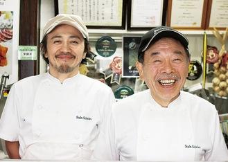 中山一郎さん(右)と息子の弘治さん
