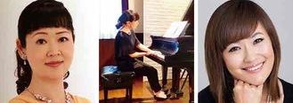 左から、畠山和子(ソプラノ/東京二期会会員)・藤本夕紀子(ピアノ)・海老田孝子(司会)