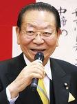 署員をねぎらう松澤会長