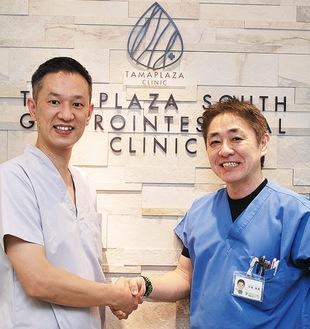 東瑞智医師(左)を迎え、新たなスタートを切る平島院長(右)。東医師は北里大学病院の消化器内科に12年所属。専門医として内視鏡治療など最先端医療に従事してきた