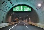 約4・1Kmの横浜北西トンネル