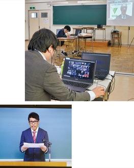 式の進行と平行し学生らのビデオ参加を管理する職員