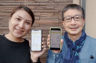 アプリを紹介をする藤本さん(右)と功刀さん