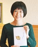 新人賞で詩集を出版