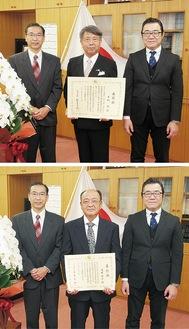 平野会長(写真上中央)と浅野支部長(写真下中央)。右側は大柳氏、左側は菅谷祥生署長
