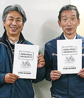 高橋さん(左)と小野さん