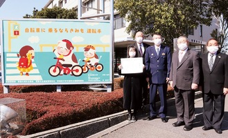 伊藤さん(左)と櫻庭署長(左から3番目)