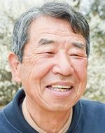 上村 文次さん