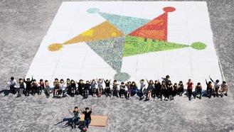 完成したモザイクアートと児童たち