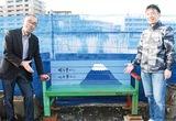 恩田川沿いにベンチ設置