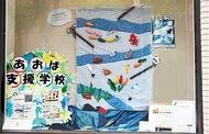 ふわふわ海の生き物展示