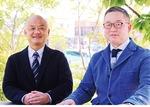 中田聡センター長(左)と吉原義人副センター長