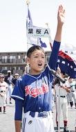 少年野球大会はじまる
