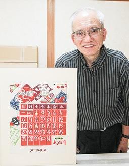 海野さんと展示する型染カレンダー