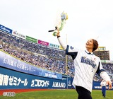 「育ててくれた横浜に感謝」