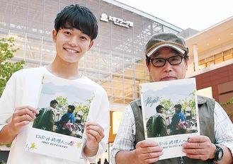 土師野さん(左)と田中監督